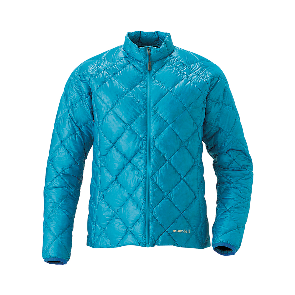 MontBell W's Extra Light Down Jacket Peacock